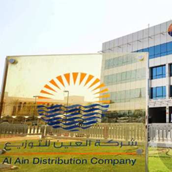 al-ain-distribution-company