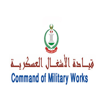 command-of-military-works